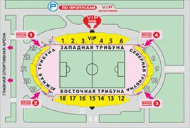 План малой арены