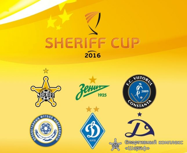 sheriff.cup.2016