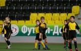 Дополнительный набор в Академию футбола