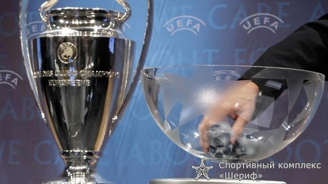 Жеребьевка третьего отборочного раунда Лиги чемпионов УЕФА